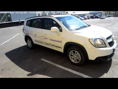 Chevrolet Orlando, тест-драйв