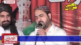 Ahmed Ali Hakim - Full New Kalam - Beautiful Hit Naat - Karam Ki Raat