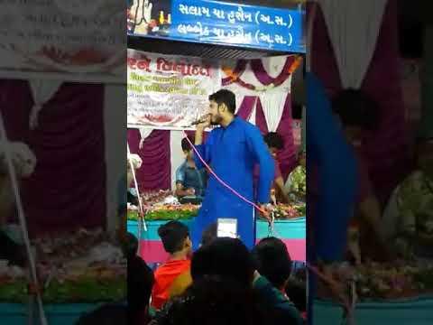 Jashan e Eid e Ghadeer 2018 | Ali Akbar Ameen Manqabat 2018