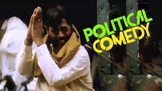 Manivannan Political Comedy | SUPER DIALOGUES | Manivannan Comedy | Vijayakanth | Tamil Selvan