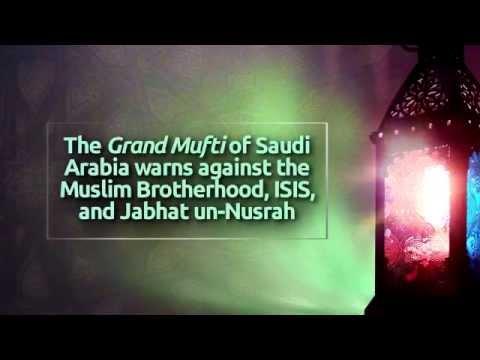 The Grand Mufti of Saudi Arabia warns against the Muslim Brotherhood, ISIS, & Jabhat un Nusrah
