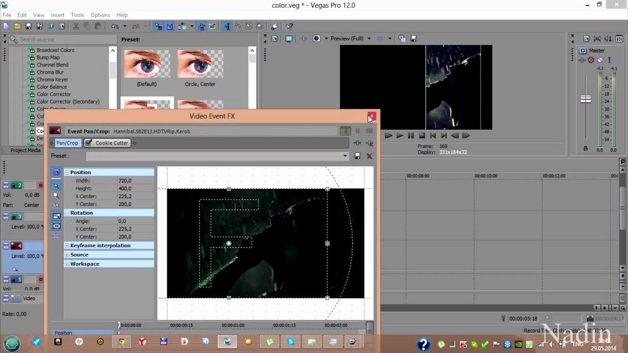 Сони вегас про 12 - маска - анимация маски, Видео 52