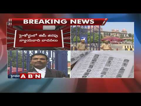 High court Investigation continues over Irregularities in Telangana Voter list | Updates| ABN Telugu