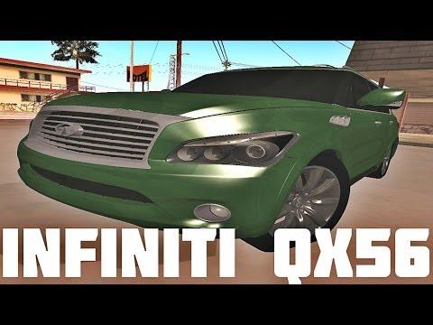 Infiniti QX56