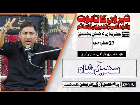 Salaam | Sohail Shah | Teeron Ka Taboot - 27th Safar 1441/2019 - Imam Bargah AleyMohammed