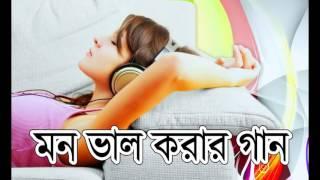 Bast Soft Bangla Song