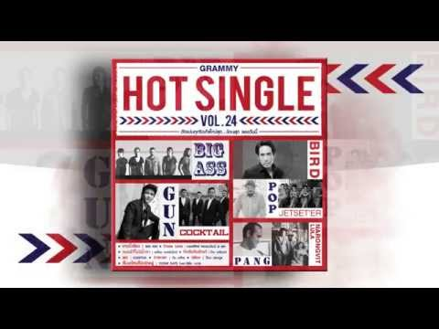 Spot GRAMMY HOT SINGLE VOL24