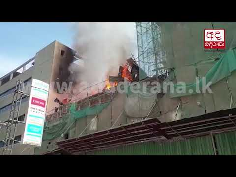 fire breaks out at b|eng