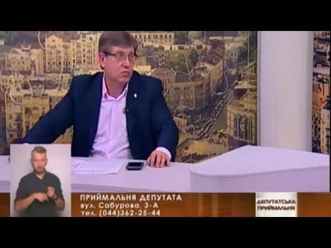 Олег Гелевей про охорону здоров'я та соціяльний захист киян