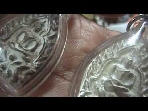 เหรียญเจ้าสัว นวะ รุ่นแรก หลวงพ่ออาคม วัดยายร่ม