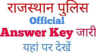 Rajasthan Police Answer Key 2018