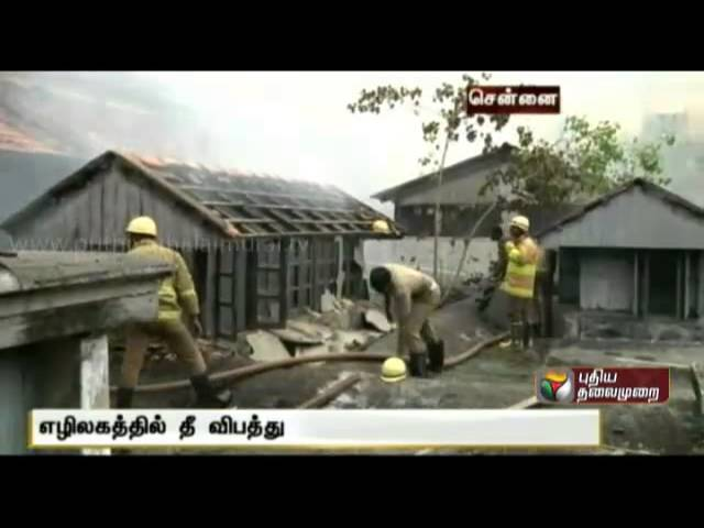 Fire at Ezhilagam