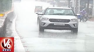 Heavy Rain Lashes Rajanna Sircilla And Jagtial Districts | Weather Report