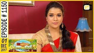 Kalyana Parisu - கல்யாணபரிசு - Tamil Serial | Sun TV | Episode 1150 | 01/12/2017