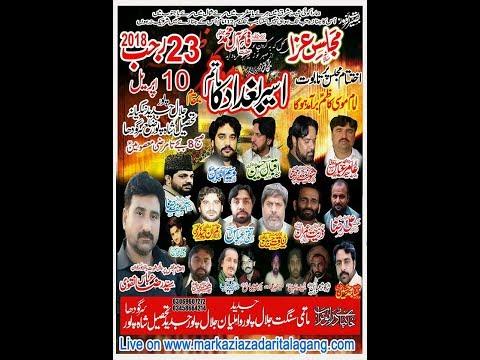 Live Majlis e Aza 23 Rajab Jalalpur Jadeed Shahpur Sargodha