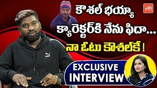 Bigg Boss 2 Telugu Roll Rida Comments About Kaushal Character | Kaushal Army