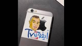 Custom Emoji phone art