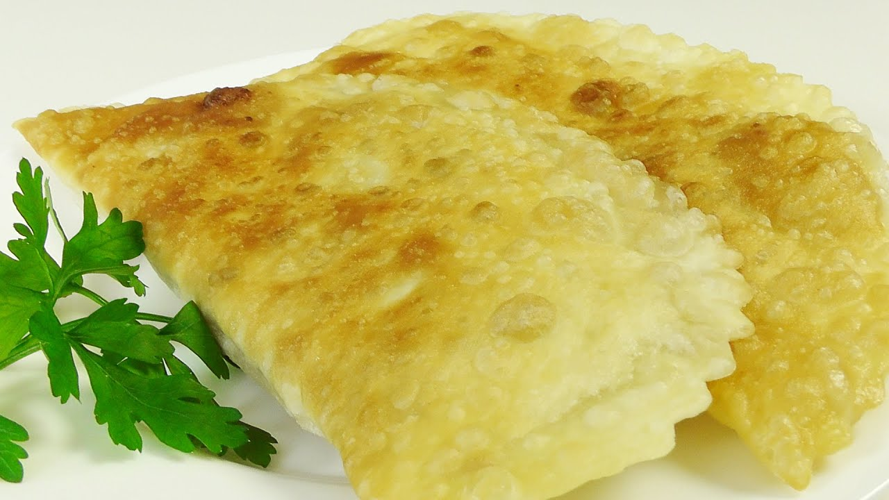 Чебуреки с колбасным сыром рецепт пошаговый