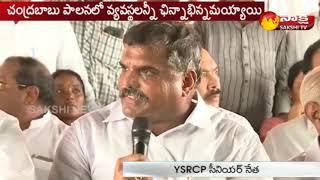 Overwhelming Response To YS Jagan Padayatra: Botsa || పాదయాత్రకు అపూర్వ స్పందన వస్తోంది