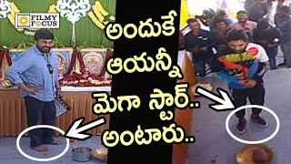 Allu Arjun Senseless Behaviour, Wearing Shoe Before God Idol @Vaishnav Tej Debut Movie Launch