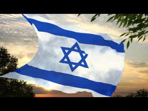 Israel (Olympic Version London 2012 / Versión Olímpica Londres 2012)