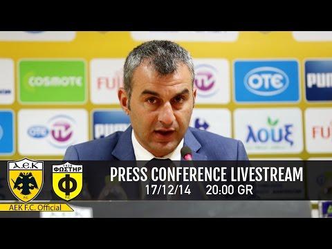 Συνέντευξη Τύπου Προπονητών | ΑΕΚ F.C - Φωστήρας - 17/12/2014