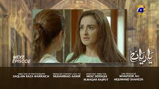 Yaariyan - EP 24 Teaser - 13th September 2019 - HAR PAL GEO DRAMAS