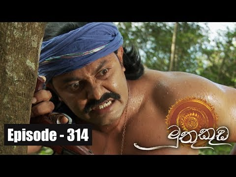 Muthu Kuda | Episode 314 19th April 2018