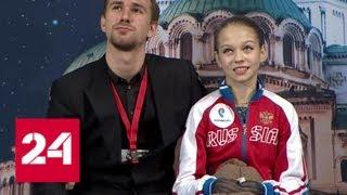 Фигуристка Трусова поставила мировой рекорд на соревнованиях в Софии - Россия 24