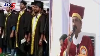 3rd Convocation of University of Knowledge Technologies IIIT Nuzvid  - netivaarthalu.com