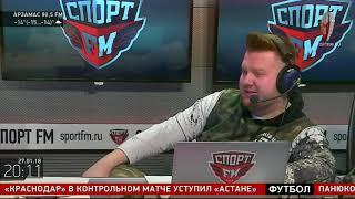 Теннисист Игорь Куницын в гостях у Спорт FM. 27.01.2018