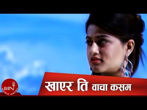 khayeka ti bacha kasama by Deepak Limbu and Anju Panta