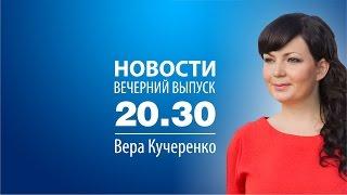 Новости от лайф ньюс об украине на сегодня