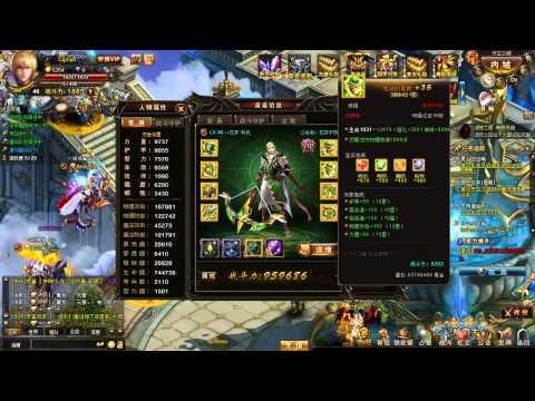 Wartune China 1.000.000 BR player