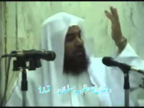 Shk.syed Meraj Rabbani Topic:ramzan Ka Matloob Musalman video