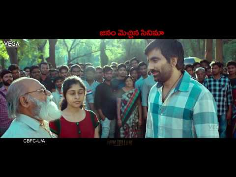 Nela Ticket Movie Latest Trailer | Ravi Teja, Malvika Sharma