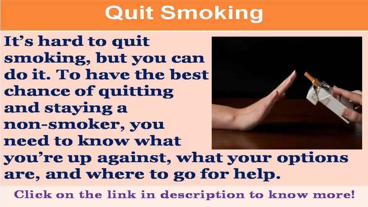 See now quit smoking s...