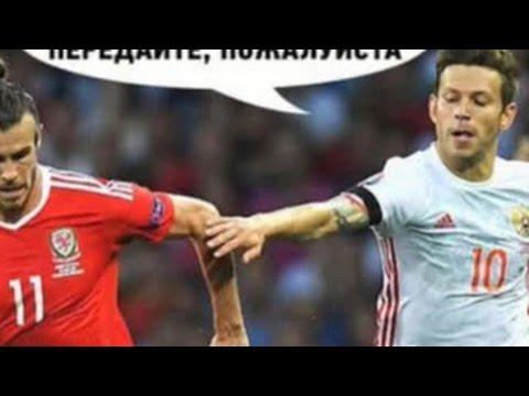 Провал российских миллионеров на Евро-2016: соревнования по сарказму