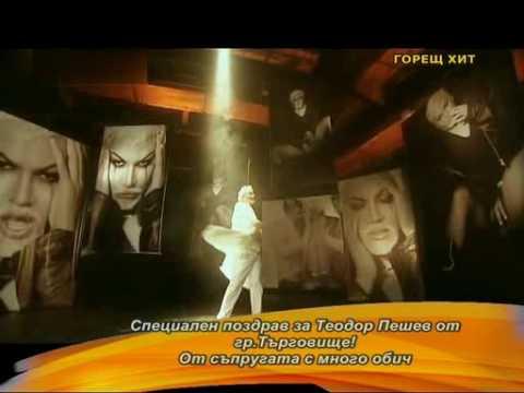 Смотреть клип Azis (Азис) - Забрави ме
