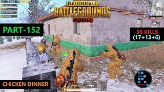 "PUBG MOBILE | AMAZING ""36 KILLS"" WITH SQUAD IN VIKENDI MAP CHICKEN DINNER"