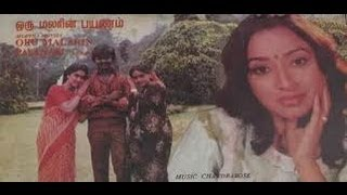 Vettri Payanam - Oru Malarin Payanam  - Tamil Full Length Movie