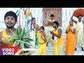 Dhananjay Bhai का नया Chhath Geet | हाथ जोड़ करेली अरsजिया | Hit Bhojpuri Chhath Geet 2017