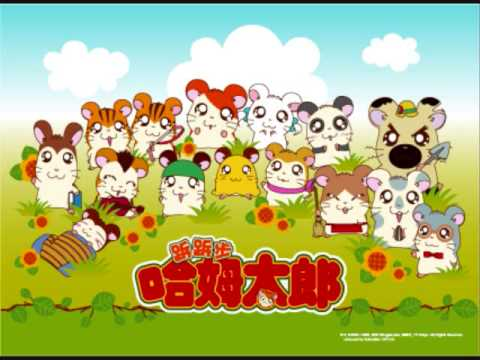Hamtaro Japanese OP (FULL)
