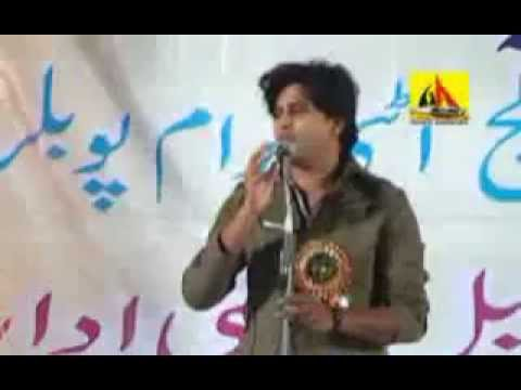 Poet Imran Pratapgarhi At Mushaira, Balrampur - 2013 'hum Khush Bhi Nahin Hain...' video