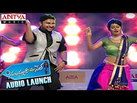 Sridhar Dance Troupe Performance At Subramanyam for Sale Audio Launch Photo Image Pic