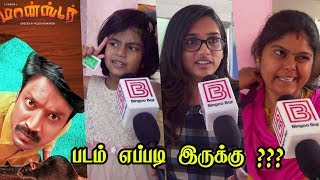 Monster Public Review | Monster Review | Monster Movie Review | SJ Surya |  Priya Bhavani Shankar