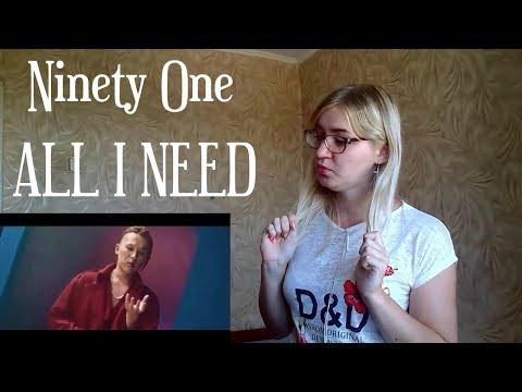 Ninety One - ALL I NEED /MV Reaction/ Снова покорили!