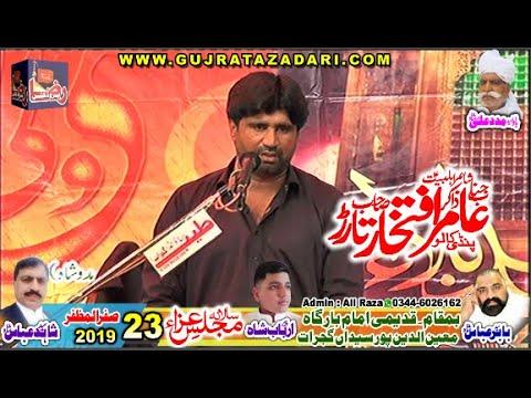 Zakir Amir Aftkhar 23 Safar 2019  Moin ud Din Pur Gujrat Raza Production