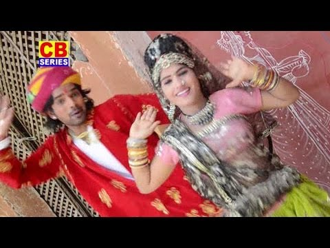 Thari Dholi Dholi Gaya Ne - New Rajasthani Dj Mix Desi Marwari Songs video