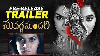 Suvarna Sundari Pre Release Trailer | Purna | Sakshi Chowdary | Filmylooks